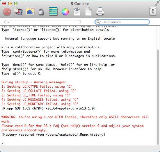 Mac_R_terminal.png